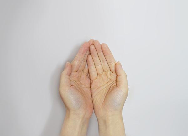 Palmas das mãos